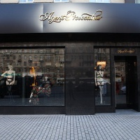 AP boutique in Moscow