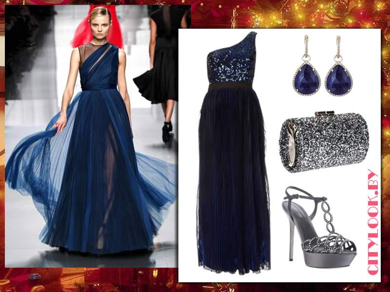 Темно синее длинное платье с чем носить